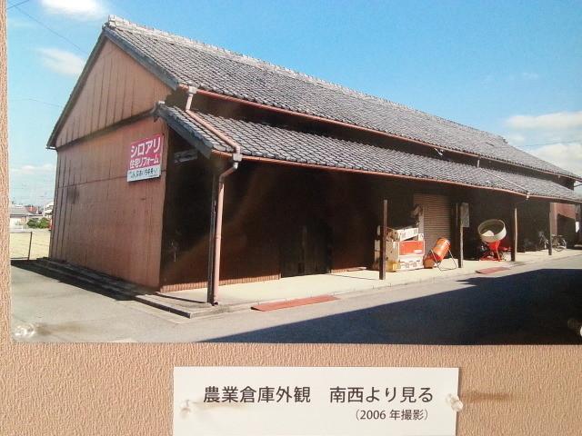 20150524_110720 旧古井産業組合 - 農業倉庫