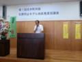 20150531_100533 第1回古井町内会犯罪抑止モデル地区推進協議会