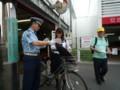 自転車運転者講習制度キャンペーン (7) 640-480