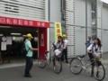 自転車運転者講習制度キャンペーン (4) 640-480
