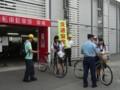 自転車運転者講習制度キャンペーン (5) 640-480
