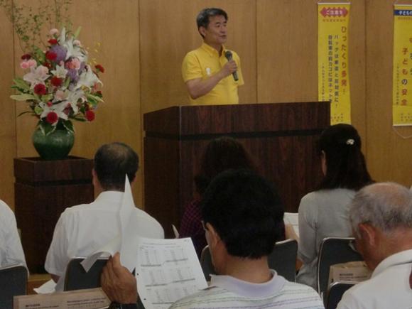 20150531 古井町内会犯罪抑止モデル地区推進協議会 - 市民安全課長 (2)