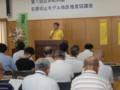 20150531 古井町内会犯罪抑止モデル地区推進協議会 - 市民安全課長 (1)