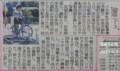 2015.6.6 こども自転車大会 (ちゅうにち 2015.6.7)