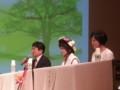 20150613 かんきょうフォーラム2015 (1) 金森さん、とよみんさん、杉山さん