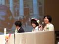 20150613 かんきょうフォーラム2015 (5) 杉山範子さん