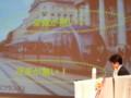 20150613 かんきょうフォーラム2015 (6) ストラスブールの路面電車