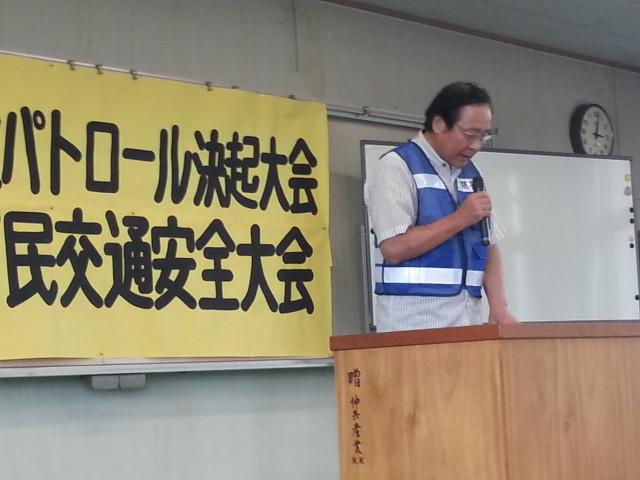 20150614 福釜町地域安全・交通安全大会 (7) 地域安全宣言