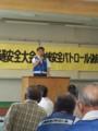 2013.6.16 福釜町地域安全・交通安全大会