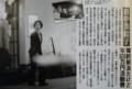 田中美絵子さん - フラッシュ 2015年7月7日・14日