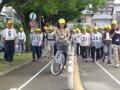 20150627 あんじょうし交通安全きらめき自転車大会 (7)