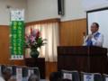 20150628_103438 古井町内会総決起大会 (10) 市議