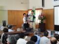 20150628_110408 古井町内会総決起大会 (15) 防犯講話
