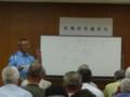 あんじょうし交通安全シルバーリーダー養成講座 (7) 交通安全講話