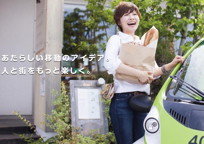き~モビのポスター - 阿部哲子(あべあきこ)さん (1)