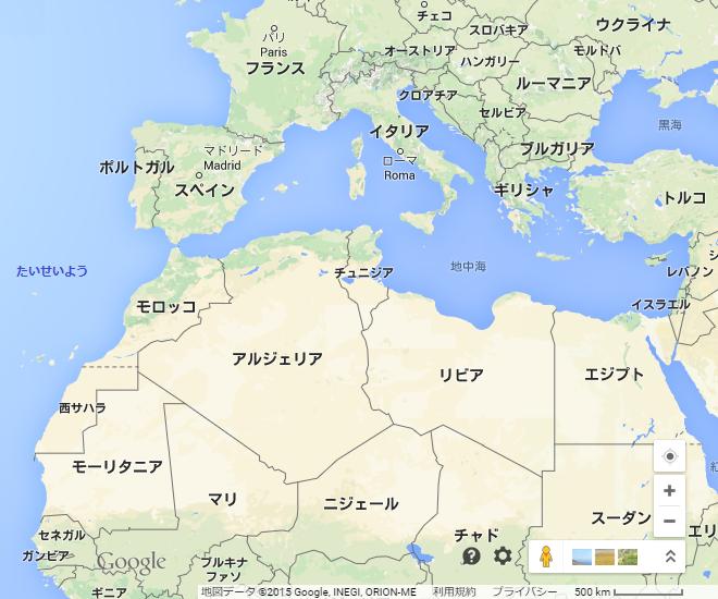きたアフリカの地図(あきひこ)