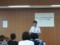 2015.7.7 あんじょうし幼児交通安全クラブリーダー研修会 (7) 防犯講話