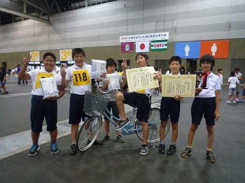 愛知県こども自転車大会 - 錦町小6位入賞
