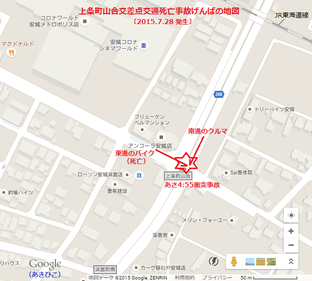 上条町山合交差点交通死亡事故現場の地図(あきひこ)
