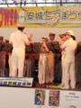 20150809_151421  愛知県警察音楽隊 - 『オーシャンゼリーゼ♪』