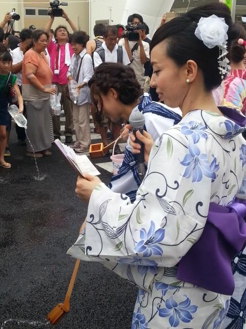 20150809_163607 うちみず大作戦 - 中島恵子さん