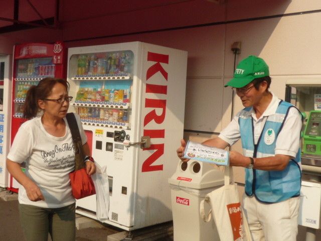 2015.8.10 アオキスーパー古井店防犯キャンペーン (11) 640-480