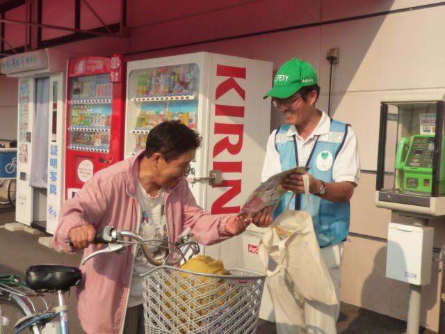 2015.8.10 アオキスーパー古井店防犯キャンペーン (12) 640-480