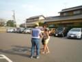 2015.8.10 アオキスーパー古井店防犯キャンペーン (13) 640-480