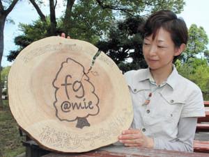 林業女子、本田美香さん(ちゅうにち)