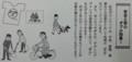 2015.8.30 うさぎママのパトロール教室 (4) 安全と安心ダブル効果! 570-270