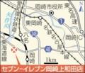 セブンイレブン岡崎上和田店の地図(ちゅうにち)