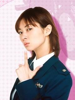 伊東美咲さんの逮捕しちゃうぞ! - 一部分