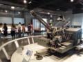 20150921_105508 航空自衛隊浜松広報館 - 対空機関砲