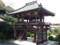 20150923_115514 浄願寺 (1) 山門