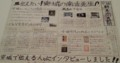 2015.9.26 歴史のひろば展 (3) つたえたいあんじょうの南吉先生