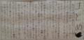 2015.9.26 歴史のひろば展 (4) つたえたいあんじょうの南吉先生