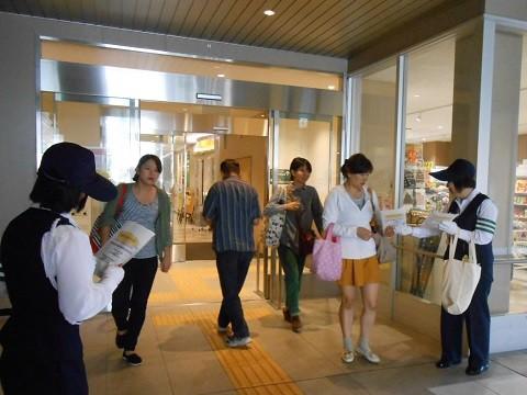 2015.9.30 八千代病院おくすりぶくろキャンペーン (2) 480-360