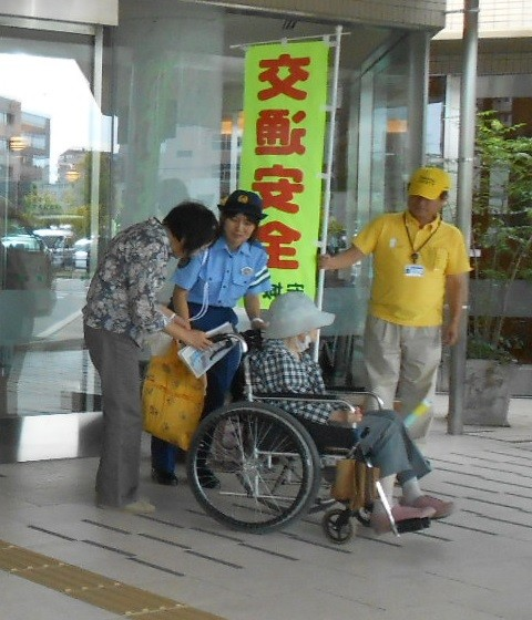2015.9.30 八千代病院おくすりぶくろキャンペーン (5) 480-560