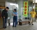 2015.9.30 八千代病院おくすりぶくろキャンペーン (1) 800-660
