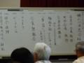 2015.9.30 姫小川白老会交通安全教室 (10)