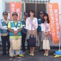 2015.10.14 あんじょうえきまえ防犯キャンペーン (1) 1220-1220