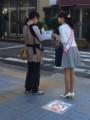 2015.10.14 あんじょうえきまえ防犯キャンペーン (2) 450-600