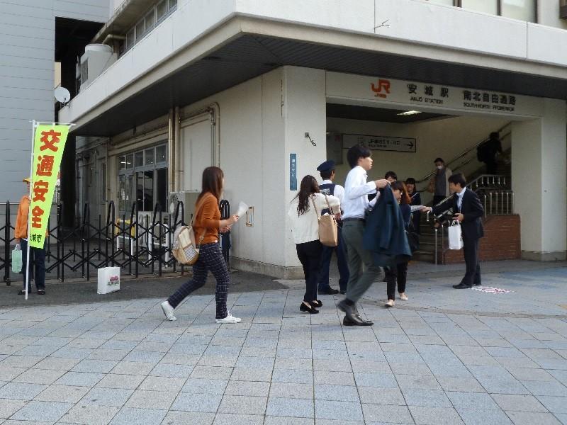 20151015 愛知銀行交通安全キャンペーン (2) 800-600