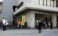 20151015 愛知銀行交通安全キャンペーン (3) 800-500