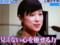 20151015_182911 つぐみまいさん - 東海テレビ