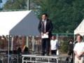 20151018_085501 古井町内会運動会 - 南部小学校浜田校長 640-480