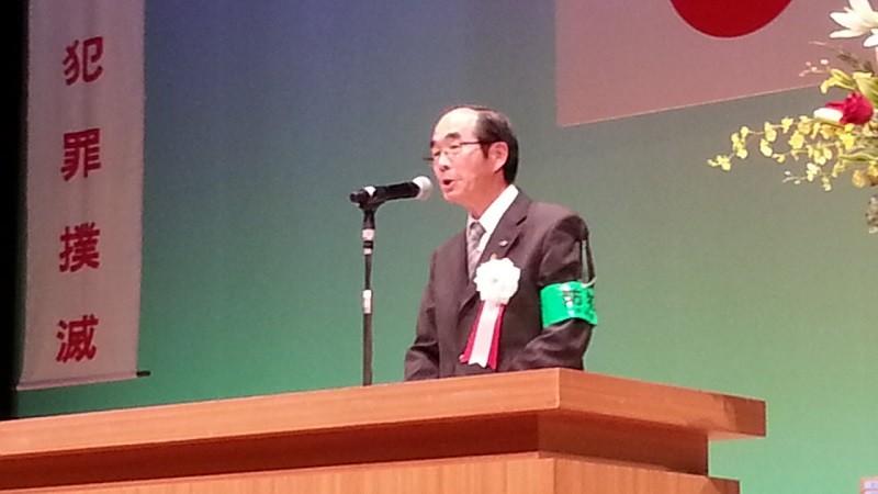 2015.10.20 あんじょうし地域安全大会 (4) 地域安全宣言 800-450