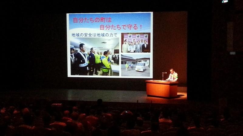 2015.10.20 あんじょうし地域安全大会 (6) とりくみ事例発表 800-450