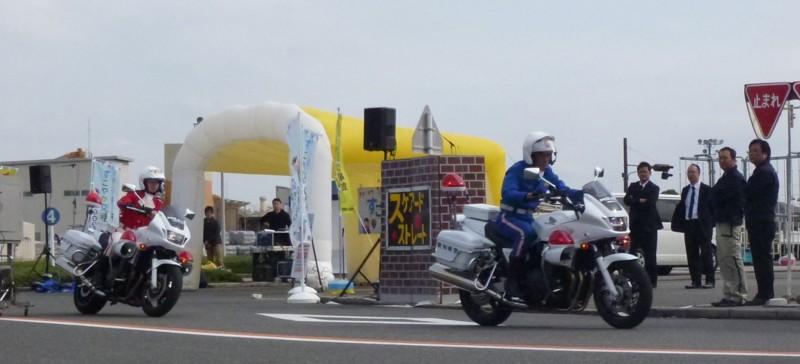 20151101 すこやか交通宣言フェスタ - 崎久保千鶴巡査 (5) 1100-500