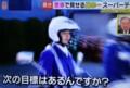 20151106_071935 ドデスカ - 崎久保千鶴さん (5) 640-430